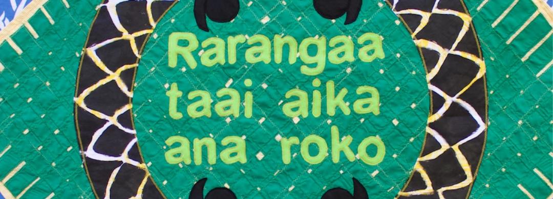 Rarangaa taai aika ana roko – weave the days to come
